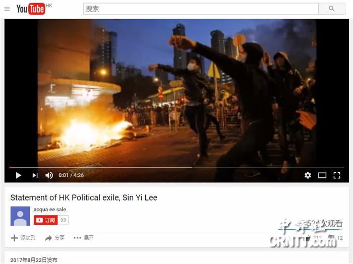 疑似旺角暴乱暴动罪潜逃疑犯李倩怡的录音近日在网上流传。