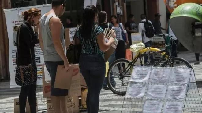 ▲资料图片:今年3月的一项数据显示,巴西有1290万人失业。(法新社)