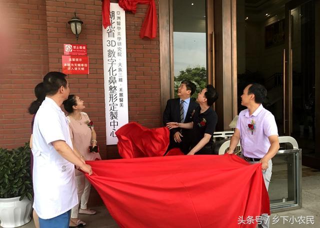 形定制中心成立 超体正式进入武汉禾丽医美|