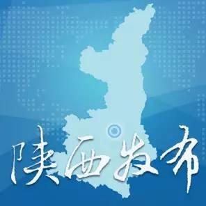 【天气】未来七天陕西多地有雨 局部地区还将出现暴雨