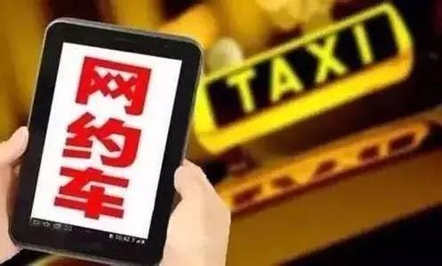 """是在日华人争相从事的""""中国式网约车""""服务"""