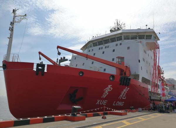 """2017年7月20日报道,中国第八次北极科学考察队乘""""雪龙""""号科学考察船,从上海出发,前往北极执行科学考察任务。 东方IC 资料"""