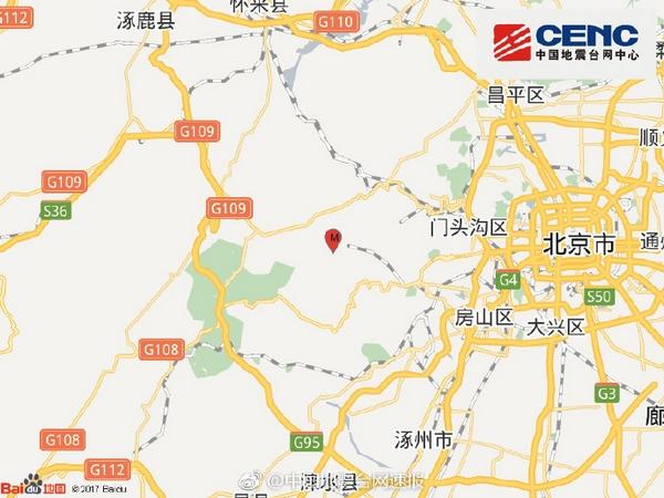 快讯:北京房山区发生2.8级地震 震源0千米