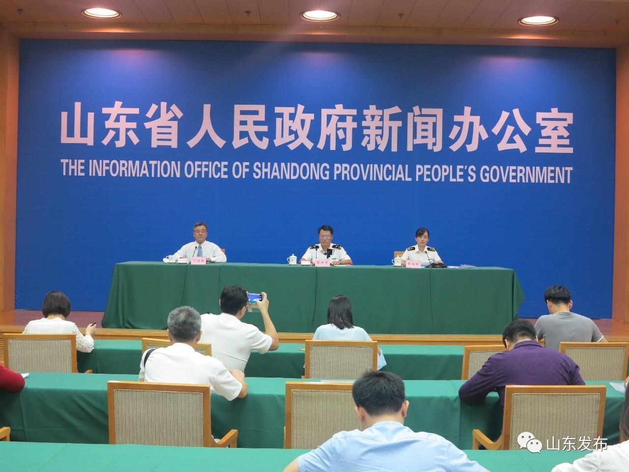 权威发布丨青岛海关与济南海关签署合作备忘录