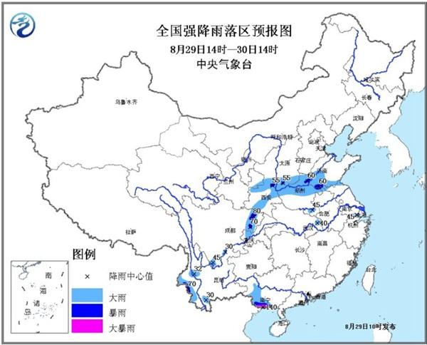 暴雨蓝色预警:广西四川陕西等9省区市局地有暴雨