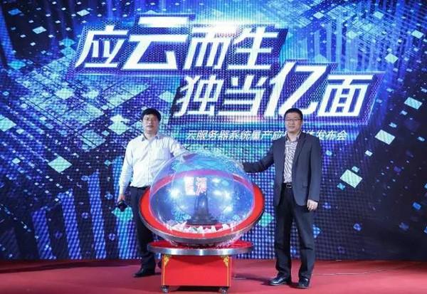2008年的论文,奈何预知中国信息手艺的生长方向(责编保举:数学视频jxfudao.com/xuesheng)