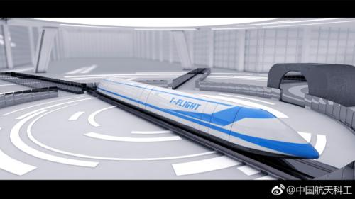 图片来源:中国航天科工集团公司官方微博