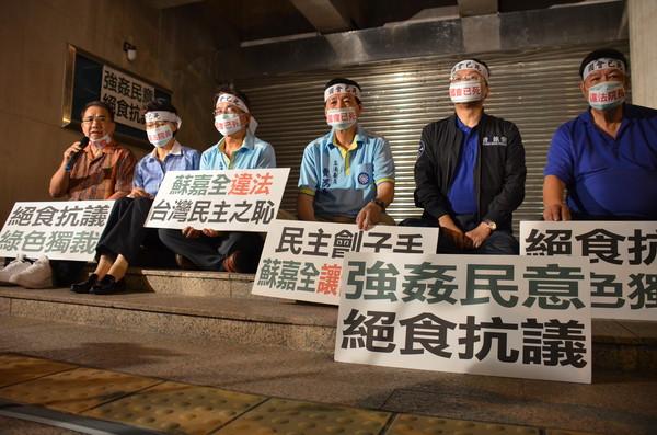 """国民党""""立委""""绝食抗议力挡""""前瞻""""。(图片来源:台湾""""东森新闻"""")"""