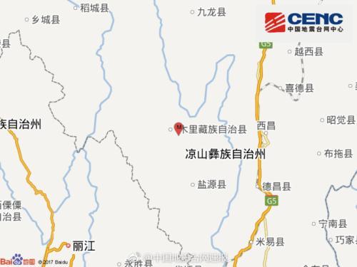 四川凉山州木里县发生3.0级地震 震源深度8千米