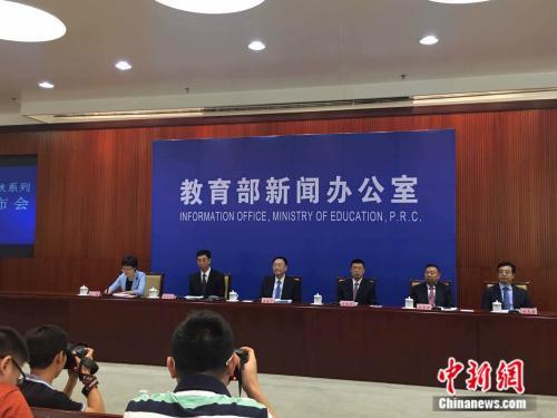 8月30日上午,教育部举行新闻发布会,介绍职业教育国家教学标准体系建设有关情况。中新网记者 阚枫 摄