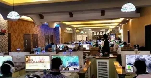 陕西新规:大学生常去网吧不算贫困生……网友炸了!图片