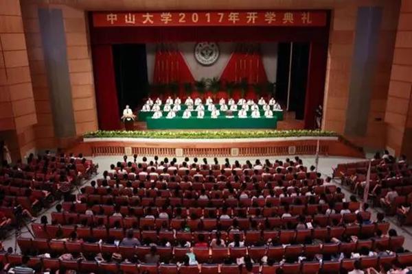 广州南校园开学典礼现场 本文图均为中山大学官方公众平台图