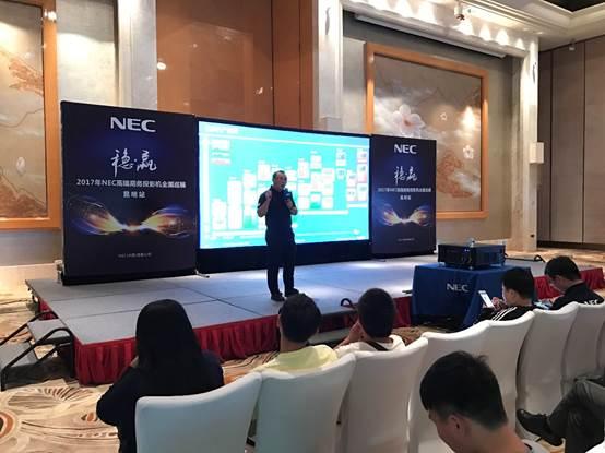 NEC走进昆明 高端投影系列成商务新宠
