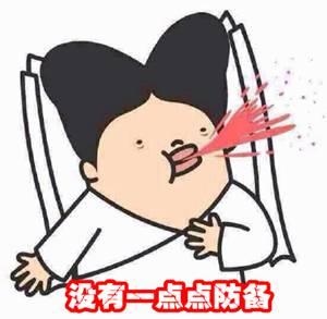 """又是周末!又来广东!台风""""玛娃""""或今晚生成,周日前后登陆"""