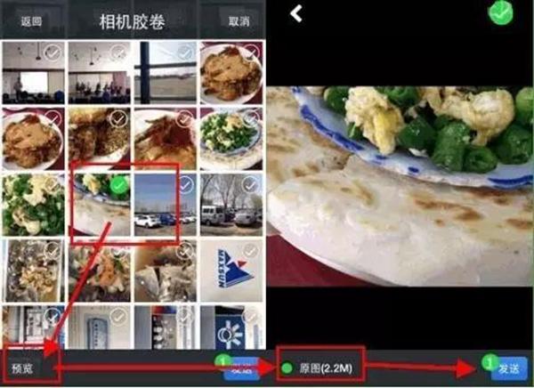 """以后微信发照片别再发""""原图""""了 可能暴露位置信息的照片 - 1"""