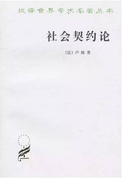 开学季,看习近平推荐的17本哲学社会科学经典书单!