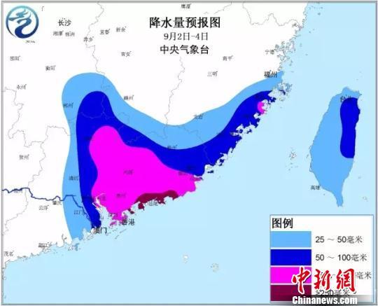 """第16号台风""""玛娃""""逼近 江门海事局启动防台Ⅳ响应"""