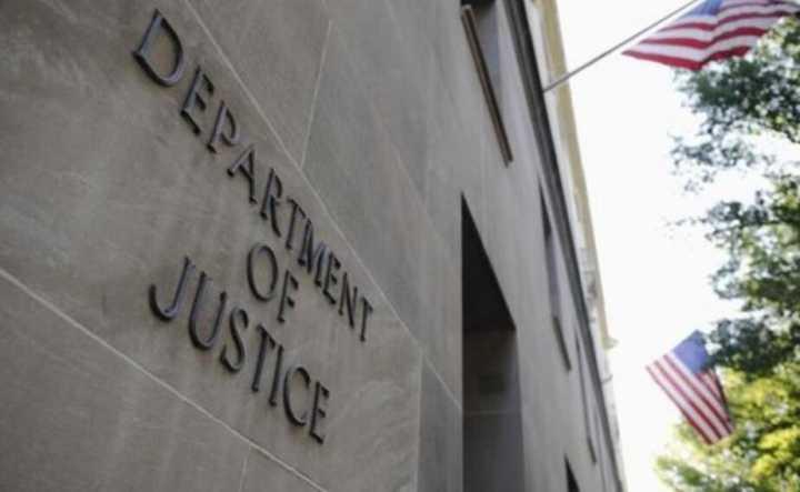 美国司法部