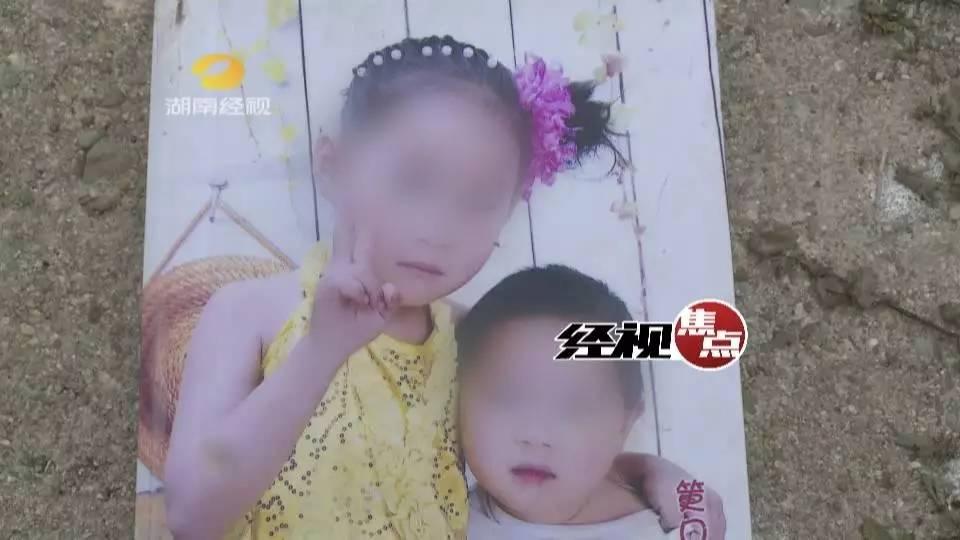 10岁女孩为救伙伴落水 溺亡前向弟大喊别救