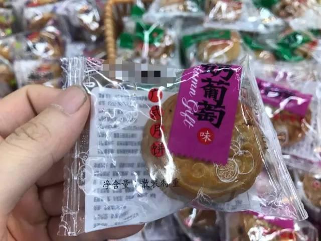 想到啊,水果馅月饼很多都是用它做的 凤梨酥也是 吃货懵了 知道真