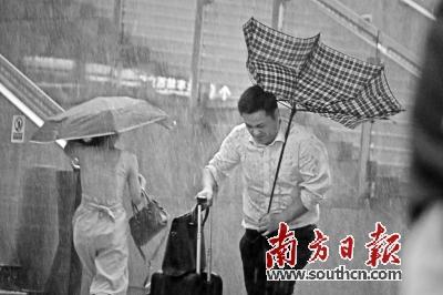 新台风或本周末登陆广东