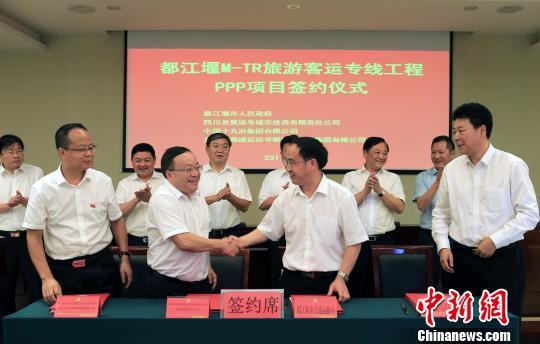 四川发展通号城市投资有限责任公司董事长肖光辉致辞.