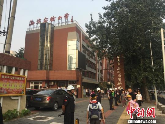 北京警方全力做好新学期校园安保。 杨国鑫 摄