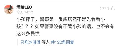 网曝上海警察摔抱娃妇女警方称涉事民警已被停职