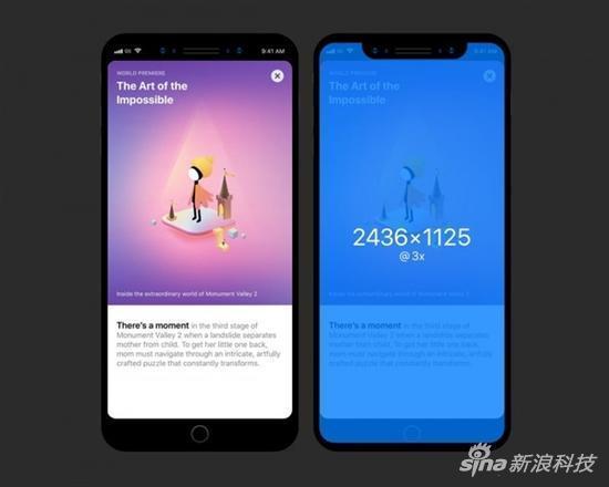 小米、vivo、努比亚领衔, 国产品牌围攻iPhoneX