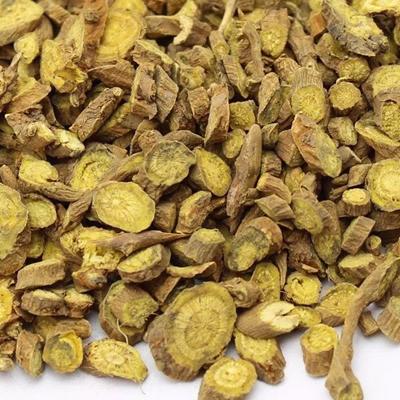 辰山科学家在黄芩素合成途径研究中取得重大突破