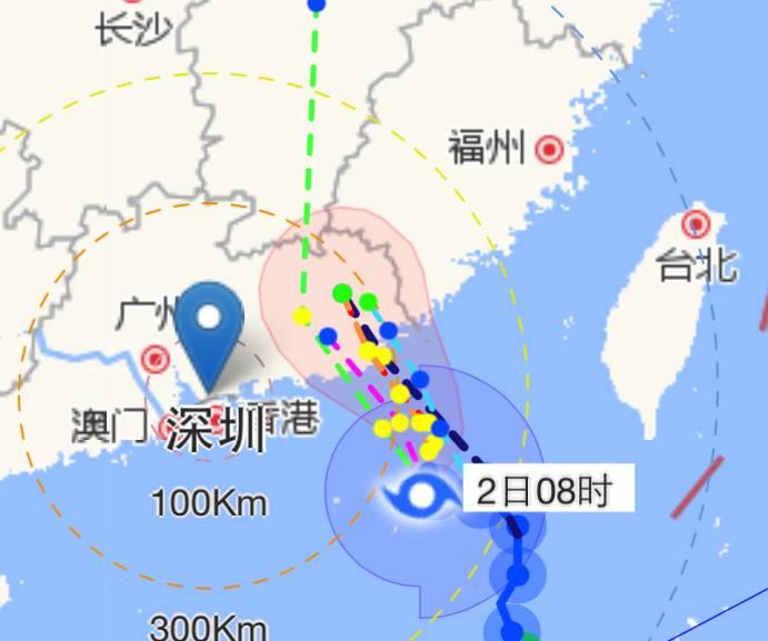 """小激动!台风""""玛娃""""跑偏了?将于明天在汕尾或更远地区登陆"""