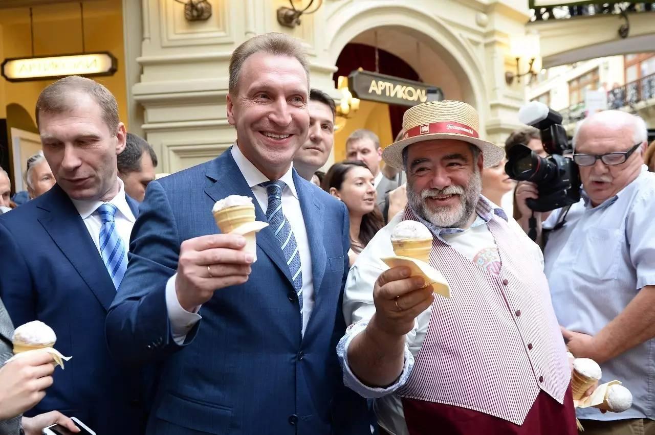 """△俄罗斯""""冰淇淋节"""""""