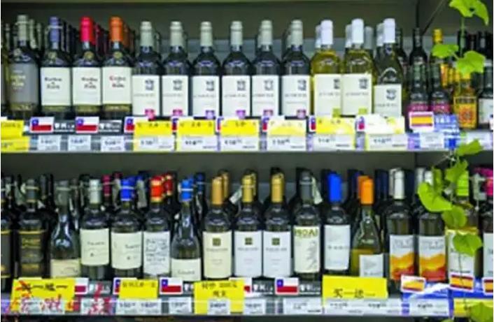 △中秋将至,超市的葡萄酒又开始了促销活动