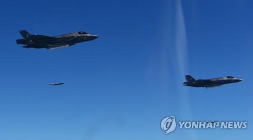 F-35B战斗机。(图片来源:韩联社)
