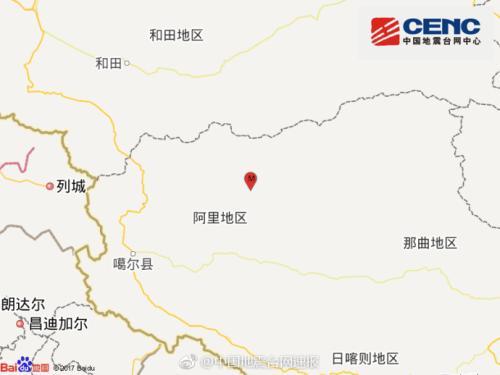 西藏阿里地区改则县发生4.1级地震 震源深度6公里