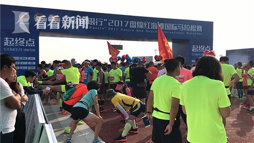 """视频 中国""""最美""""马拉松在盘锦红海滩鸣枪开跑"""