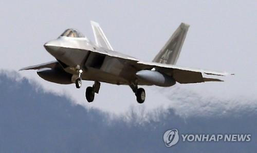 F-22隐形战斗机。(图片来源:韩联社)