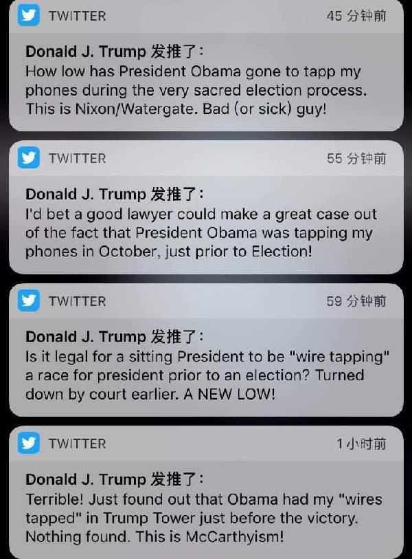 3月4日,特朗普连发4篇推文怒斥奥巴马对其实施监听。(图片来源:推特)