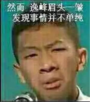 因朗诵视频爆红后,梁逸峰仍然在坚持走自己的路.图片