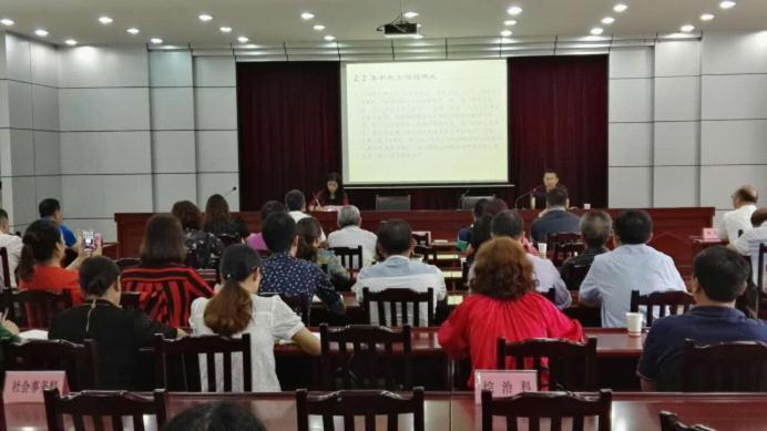 重庆万州:开展村居财务基础知识培训|万州|村居