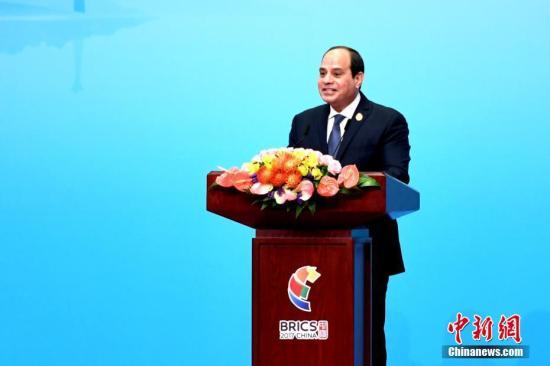 塞西:厦门会晤将开启各国合作新契机