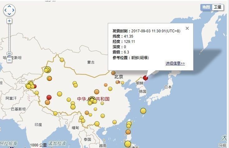 朝鲜氢 弹试验成功|新闻动态-鸿运娱乐