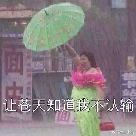 """红暴来袭!深圳部分道路""""水浸街""""交通中断!未来几天还将有台风?!"""