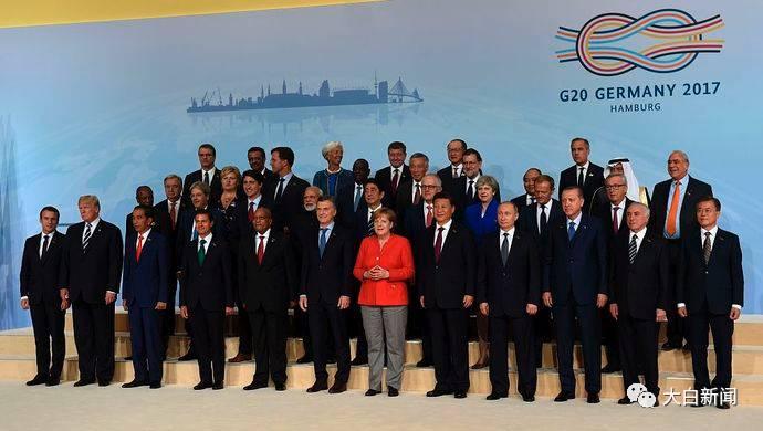 2017年G20峰会领导人合影