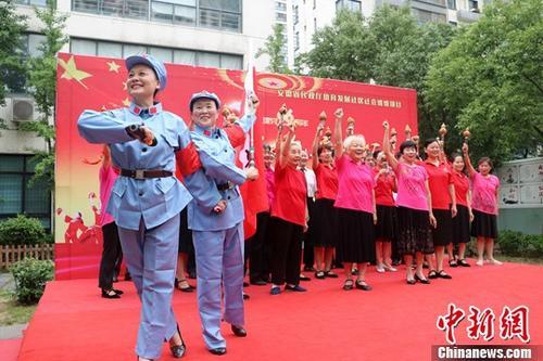"""材料图:社区举行多彩运动庆""""七一""""。中新社记者 张娅子 摄"""