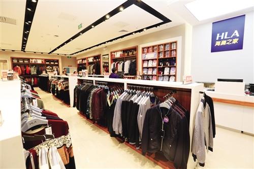 中国优衣库入局阿里新零售:海澜之家的时尚野心