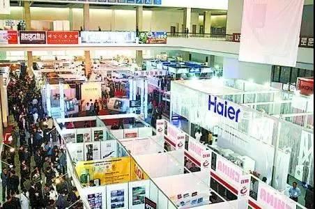 平壤国际商品展览会