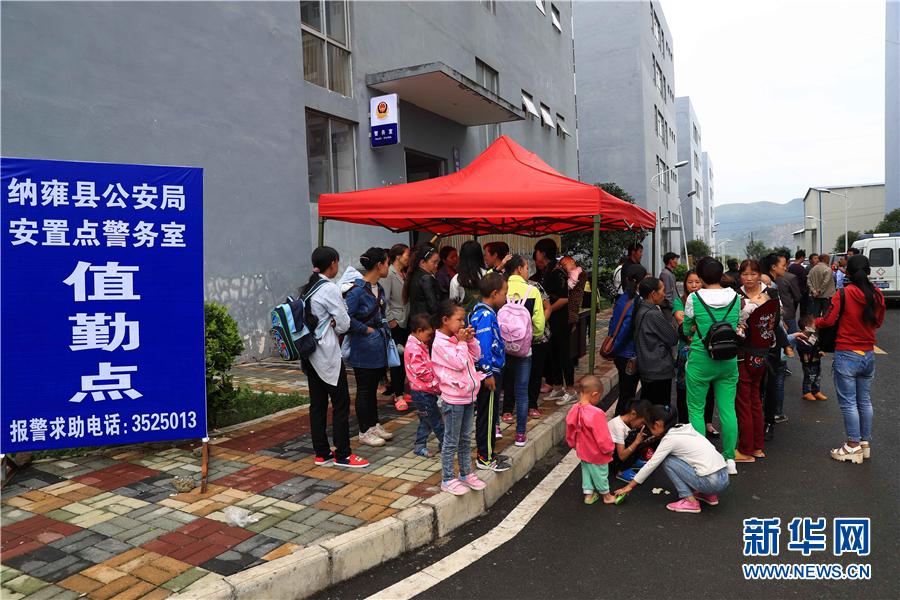 贵州纳雍山体滑坡转入善后阶段 转移安置1100余人
