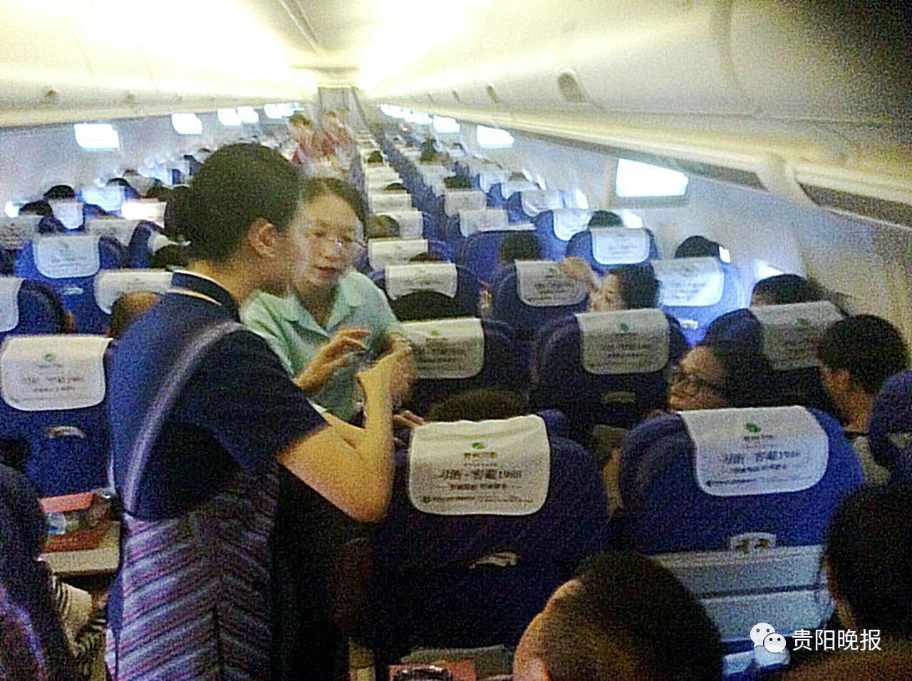 飞往贵阳的航班上,女子突然狂吐不止大小便失禁!