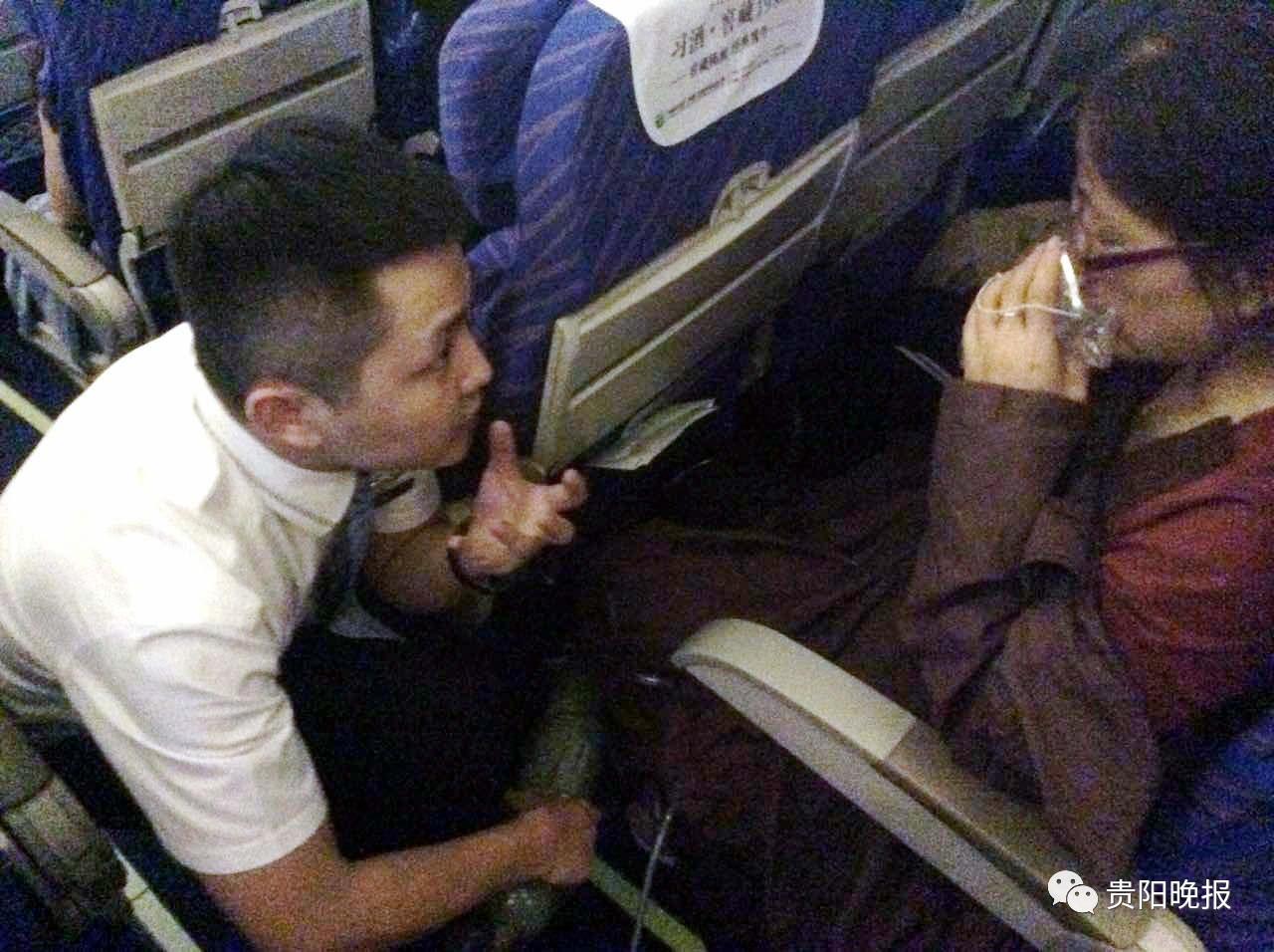 9月3日,贵阳倪女士从外地旅游回家时,在飞机上突发疾病,并伴有大小便